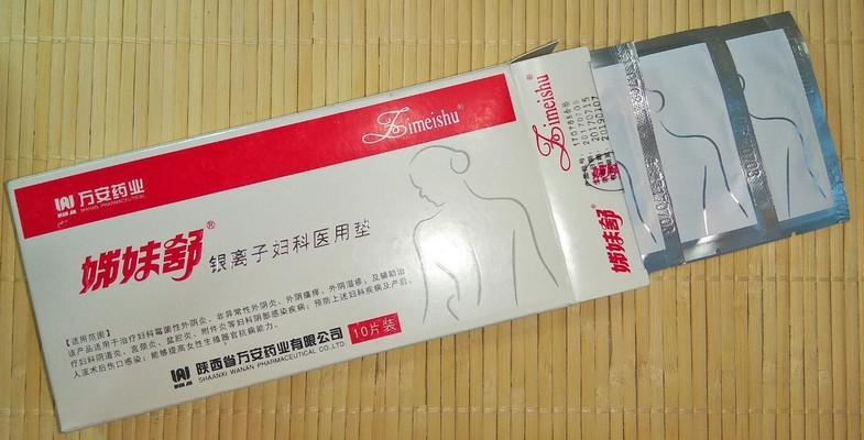 Китайские лечебные прокладки