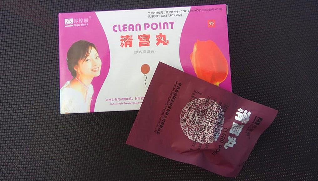 Китайские фитотампоны Clean Point
